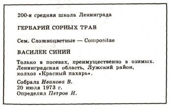 http://priroda.clow.ru/text/2630-3.jpg